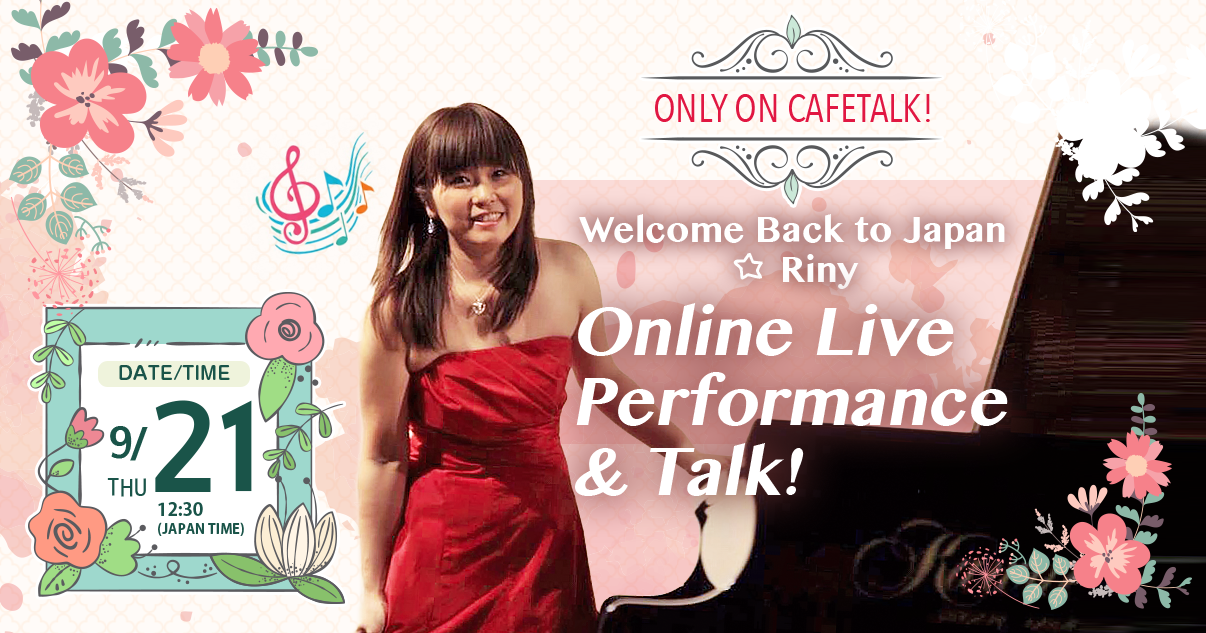 Online Live Performance & Talk!